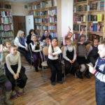 Познавательная программа «Байкал – жемчужина России»