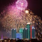 Праздничная программа «Живи и процветай, любимый город»