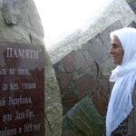Программа «Чеченская женщина – символ почитания и уважения»