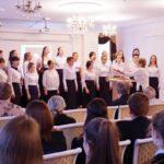 Программа «День памяти И. А. Гончарова»