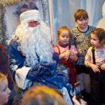 Программа «День рождения Деда Мороза: история и традиции»