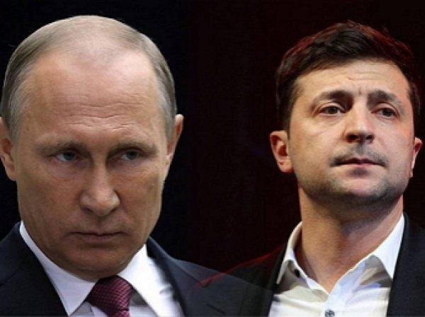 Путин выдвинул условия Зеленскому по Донбассу