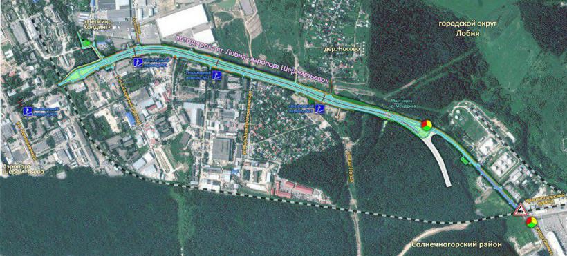 Реконструкция Лобненского шоссе начнется в конце 2019 года
