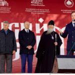 Роман Терюшков: «Русский мир» - инструмент объединения и укрепления традиций»