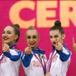 Россиянки уверенно выиграли общекомандный зачёт Чемпионата мира по художественной гимнастике
