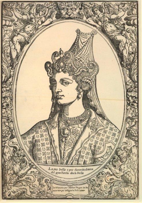 Роксолана До сих пор существует множество версий о том, как именно попала в гарем эта девушка, нет и достоверных сведений о её происхождении. Вся эта история до сих пор овеяна домыслами и легендами. Однако один факт опровергнуть невозможно: из наложницы она превратилась в законную супругу османского султана Сулеймана Великолепного. Она обладала огромнейшим влиянием на правителя, часто демонстрировала свой жёсткий нрав и не отказывалась от возможности подчеркнуть свое особое положение. Благодаря ей строились мечети в Стамбуле и развивались благотворительные проекты, в том числе в Анкаре и в Адрианополе.