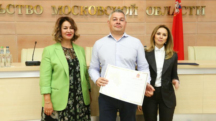 Сертификаты по программе «Социальная ипотека» вручили 40 врачам Московской области