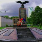 Сотрудники Министерства физической культуры и спорта Московской области почтили память жертв терроризма