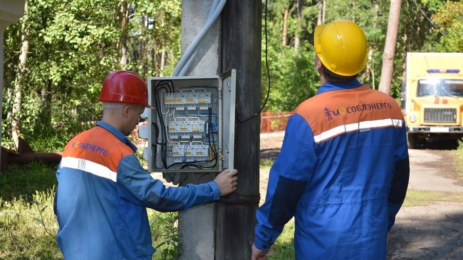 Стал известен график отключений электроэнергии в сентябре в Московской области