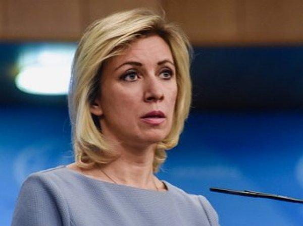 """""""Такое показывать страшно"""": Захарова показала домашнее фото без макияжа"""