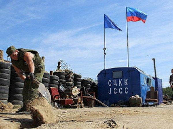 Украина позвала Россию в СЦКК