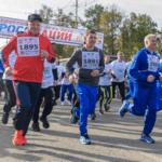 В Екатеринбурге дан Центральный старт Всероссийскому дню бега «Кросс нации»