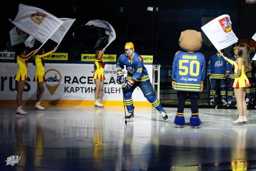 В Подмосковье стартовал новый хоккейный сезон