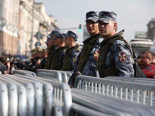 В столице проходит митинг в поддержку фигурантов «московского дела»