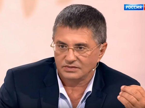 Ведущий «России 1» пожаловался на жену-алкоголичку