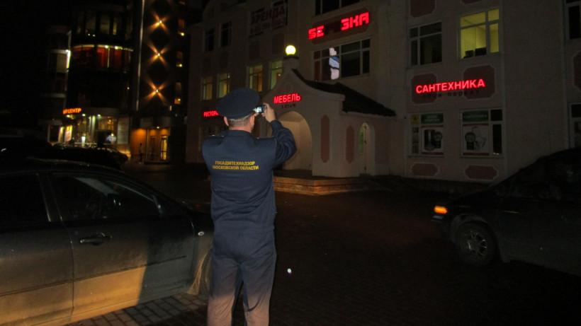 Второй этап спецоперации Госадмтехнадзора «Свет» стартовал в Подмосковье