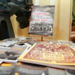 Выставка «Последняя война Российской империи»