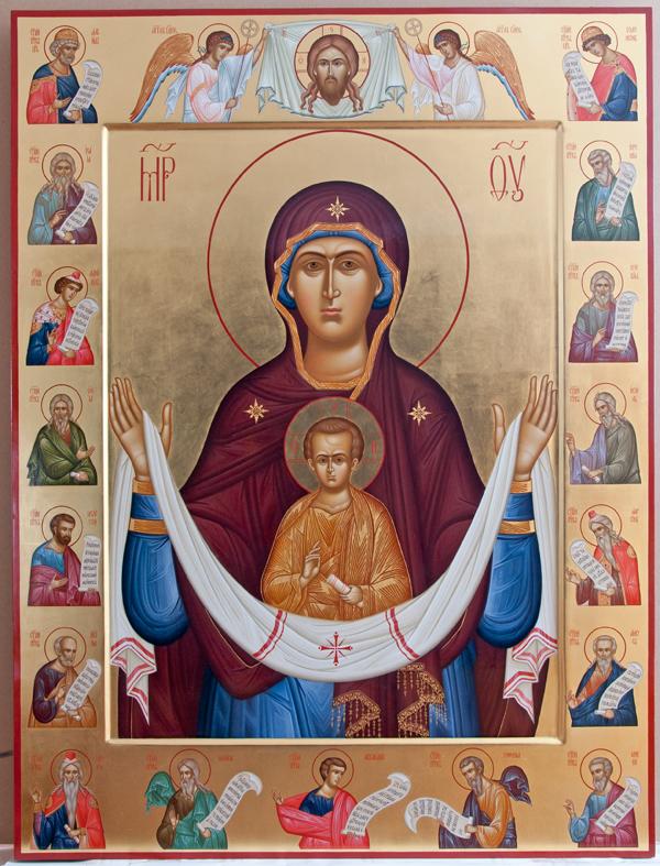 14 октября 2019 года отмечается Покров Пресвятой Богородицы