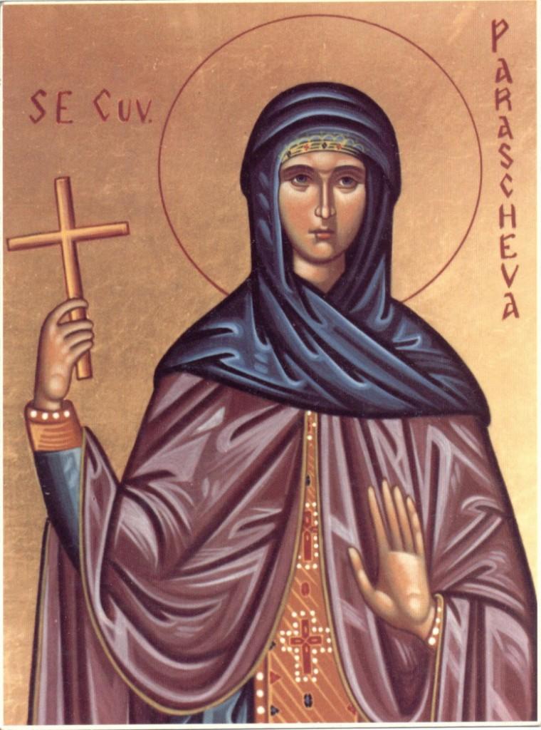 27 октября 2019 года отмечается Параскева Грязниха