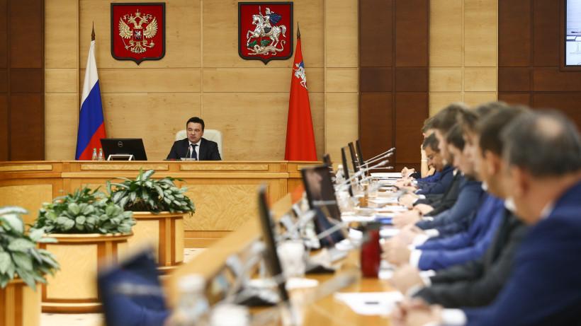 Андрей Воробьев обсудил с правительством вопросы развития агропромышленного комплекса региона