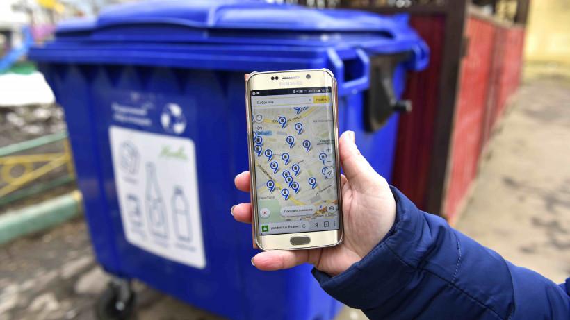 Андрей Воробьев поблагодарил разделяющих мусор жителей за сознательность