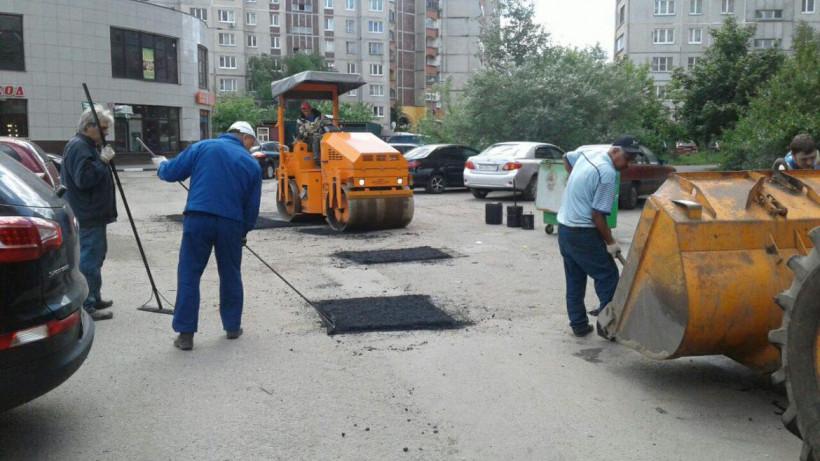 Асфальтобетонное покрытие заменили на территории социально значимых объектов во Фрязине