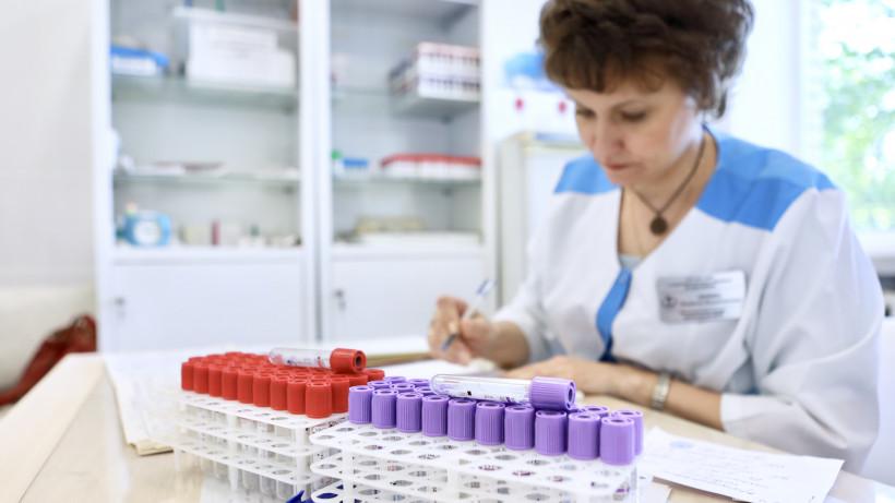 Более 1,3 млн жителей Подмосковья сдали анализ на ВИЧ в 2019 году