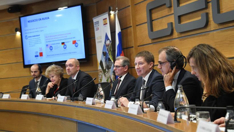 Более 120 бизнесменов участвовали в презентации инвестпотенциала Подмосковья в Испании