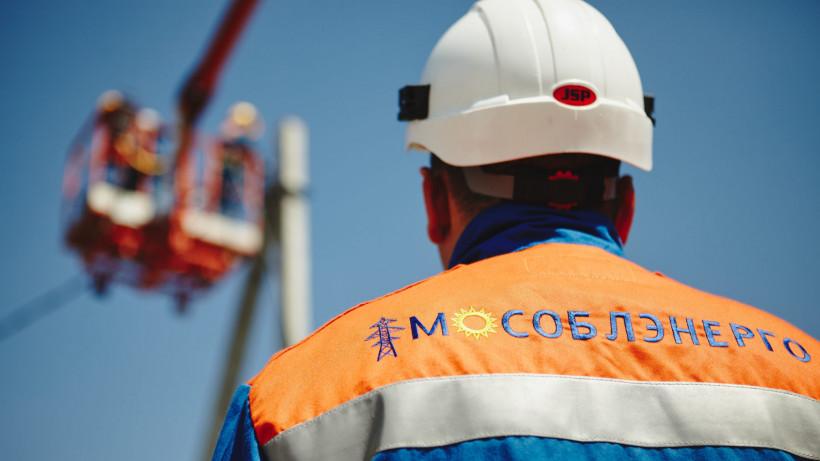 Более 211 км линий электропередачи отремонтировали специалисты «Мособлэнерго» в 2019 году