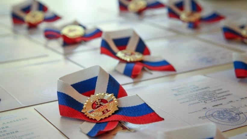 Более 40 тысяч знаков отличия ГТО выдали в Подмосковье в 2019 году