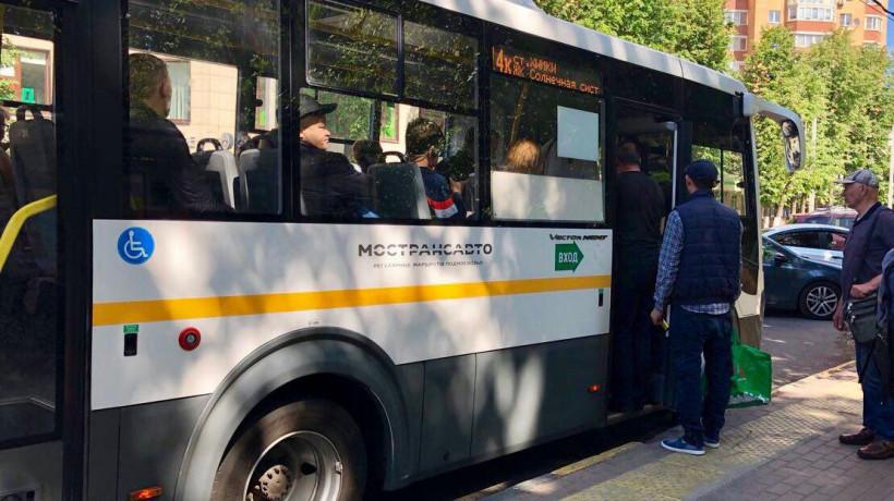 Более 50 автобусных маршрутов свяжут Одинцово со станциями МЦД-1