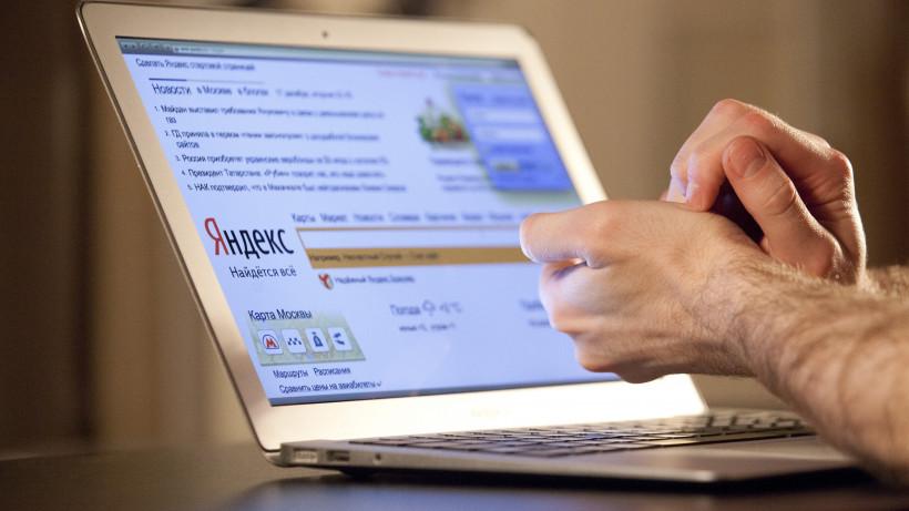 Более 58 тыс. заявлений на получение госуслуг поступило в Минтранс с начала года