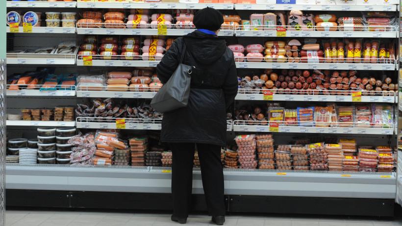Десять новых супермаркетов открылись в Подмосковье за неделю