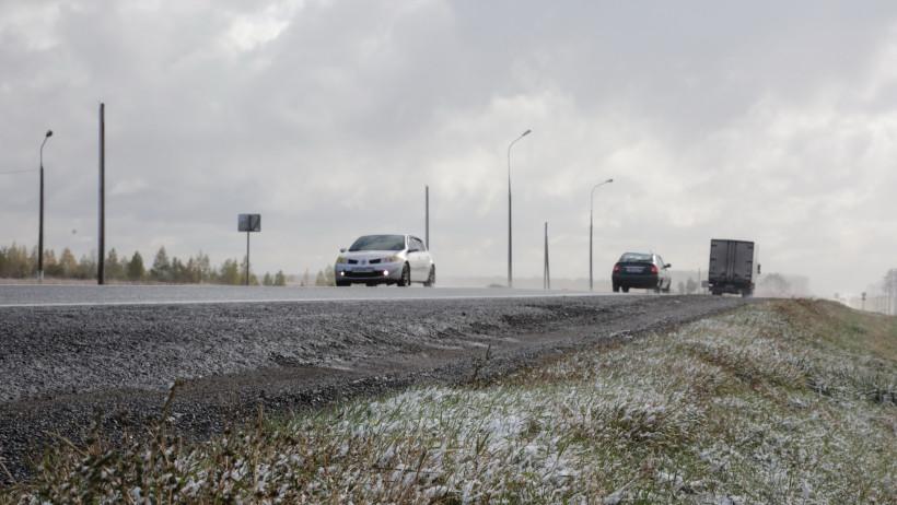 Десять вылетных магистралей Подмосковья зимой будут обрабатывать новым реагентом