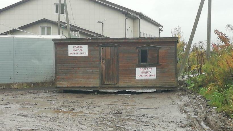 Два уголовных дела могут возбудить за организацию незаконных свалок в Дмитровском округе