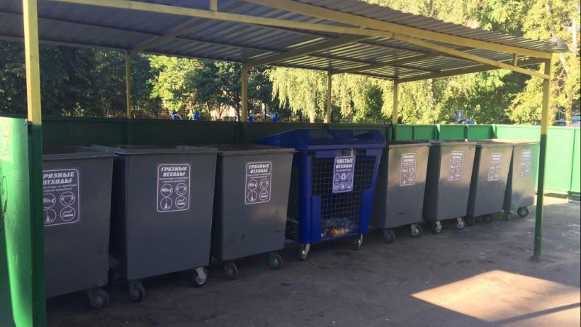 Еще два комплекса по переработке отходов заработают в Подмосковье до конца года
