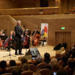Фестиваль Tribute to Matvey станет ежегодной площадкой для российских и зарубежных саксофонистов