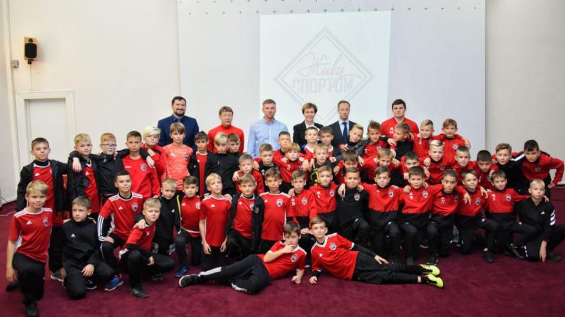 Футболисты из «Химок» будут повышать мастерство в региональном центре для одаренных детей