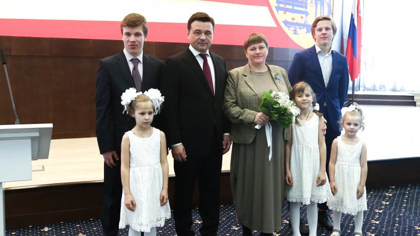 Губернатор открыл мероприятие, приуроченное к 90-летнему юбилею со дня образования региона