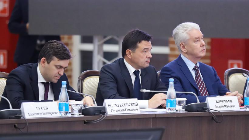 Губернатор принял участие в выездном совещании Совета безопасности Российской Федерации