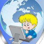 «Информационный бумеранг по всемирной паутине»