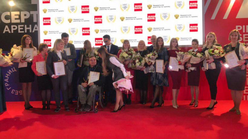 Экскурсовод из горокруга Серпухов стала лауреатом российского профконкурса