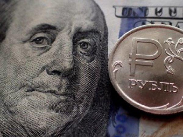 Эксперты: курс доллара пробил психологически важную отметку