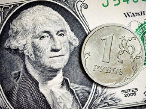 Эксперты: курс рубля отправится вниз