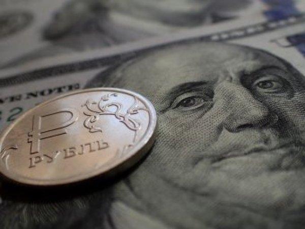 Эксперты назвали несколько причин для падения курса рубля