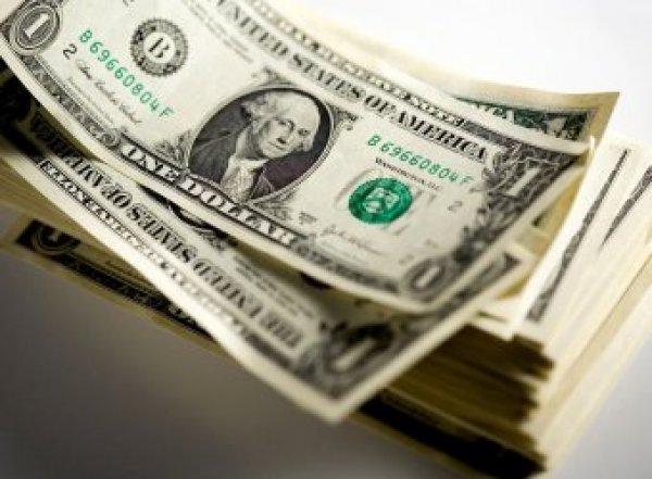 Эксперты назвали точный курс доллара на новую торговую неделю