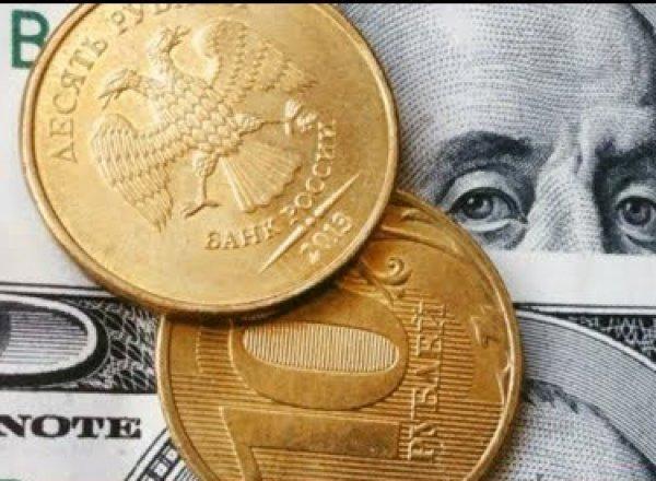 Эксперты рассказали, чем закончится эта неделя для курса рубля