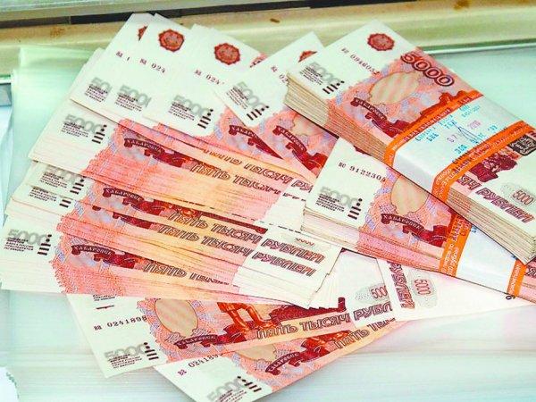 Эксперты рассказали, что будет с курсом рубля на этой неделе