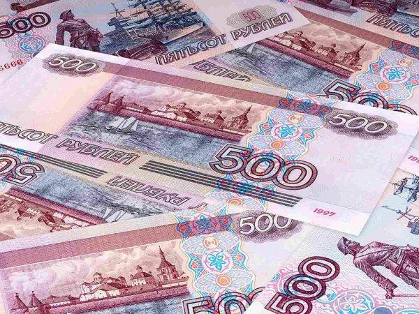Эксперты рассказали, что принесет рублю конфликт между США и Евросоюзом