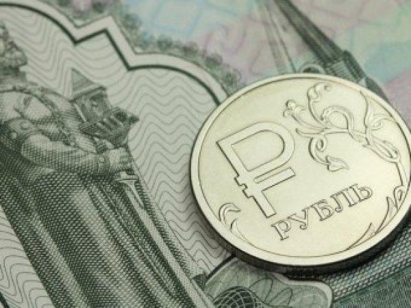 Эксперты рассказали, каким будет курс доллара к концу октября